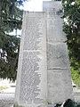 5. Пам'ятник 108 воїнам – односельчанам, загиблим на фронтах ВВВ у с. Медвеже Вушко.JPG