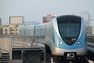 Dubai Metro - Train 5001, the first train delivered to Dubai on the Red Line