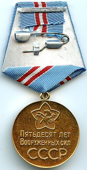 "Jubilee Medal ""50 Years of the Armed Forces of the USSR"" - Reverse of the Jubilee Medal ""50 Years of the Armed Forces of the USSR"""