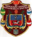 52-а механізована бригада.png