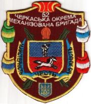 52-а механізована бригада