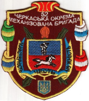 254th Motor Rifle Division - Shoulder Sleeve Insignia of the 52nd Brigade