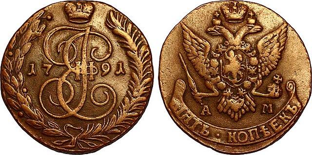 Монета в 5 копеек с двуглавым орлом и монограммой Екатерины II