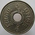 5 satang 1937, Thailand (obverse).jpg