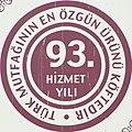 93 Hizmet Yeli Istanbul (14305484405).jpg