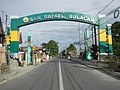 9575San Rafael welcome arch Tambubong bridge 10.jpg