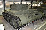 A27M Cromwell IV at Kubinka Tank Museum (37860240926).jpg