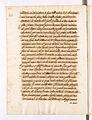 AGAD Itinerariusz legata papieskiego Henryka Gaetano spisany przez Giovanniego Paolo Mucante - 0148.JPG