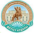 ALA Coat of arms Almaly audany 04.jpg