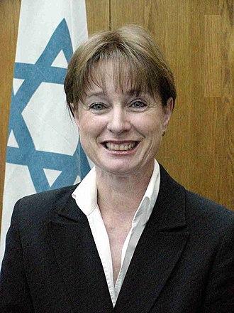 Anat Baron (judge) - Anat Baron