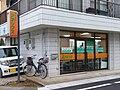 ANEXS Saitama Operation Center01.jpg