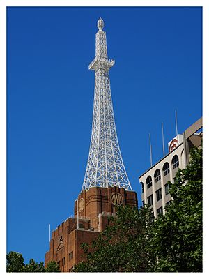 AWA Tower - Image: AWA Tower