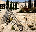A catapult in Jerusalem.JPG