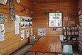 Abiki station(Waiting room).jpg