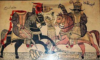 Abu Zayd al-Hilali - A 1908 Egyptian painting depicting Abu Zayd al-Hilali