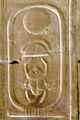 Abydos KL 12-04 n62.jpg