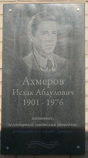 Iskhak Akhmerov Soviet spy