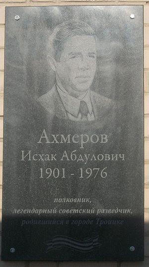 Iskhak Akhmerov - Ishkak Akhmerov (undated)