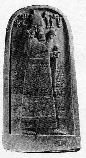 Adad-nirari III - Image: Adad Nirari stela