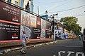 Advertisements - Durga Puja Festival - Ashutosh Mukherjee Road - Kolkata 2017-09-26 4414.JPG
