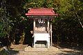 Aekuni-jinja Musubi-sha.JPG