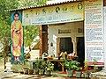 Agra 7 - Mehtab Bagh vincinity (41597344035).jpg
