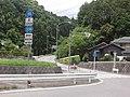 Aichi Pref r-336 Kajino.JPG