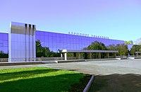 Airport Ulyanovsk.JPG