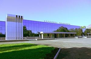 Ulyanovsk Baratayevka Airport - Image: Airport Ulyanovsk