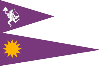 Ajaigarh - Flag of Ajaigarh state
