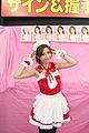 Akari Asahina 18.jpg
