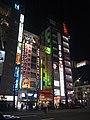 Akihabara Electric Town bei Nacht 06.jpg