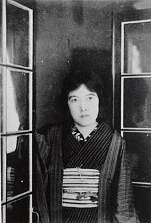 Akiko Yosano posing by window.jpg