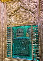 Al-Askari Shrine 4.jpg