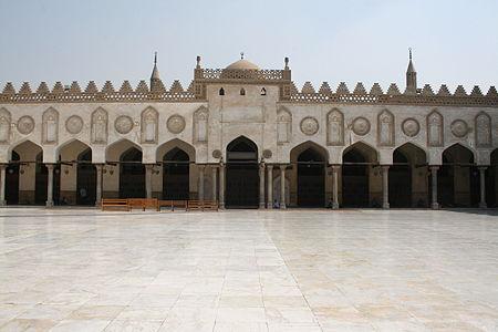Al-Azhar Mosque, Cairo, Egypt2.jpg