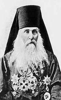 Alexander (Oqropiridze).jpg