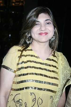 Alka Yagnik - Yagnik at audio release of Yuvraj in 2008