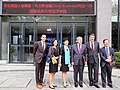 Ambassador Branstad Delivers Remarks on U.S.-China Economic Relations Peking University, September 15, 2017 (36460233174).jpg