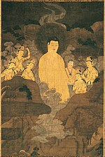 Deity and six attendants coming over a mountain pass towards the viewer.