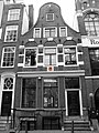 Amsterdam, keizersgracht 104 - WLM 2011 - andrevanb (1).jpg