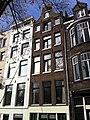 Amsterdam - Nieuwe Herengracht 131.jpg