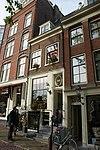 amsterdam - prinsengracht 809