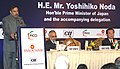 Anand Sharma addressing the Business Luncheon Meeting, organised by the Confederation of India Industry (CII).jpg