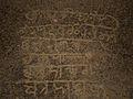 Ancient script.JPG