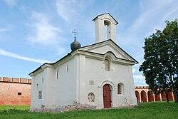 Andrey Stratilat Church.jpg