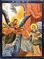 Annunciation (18th century, Russia).jpg