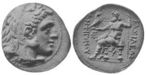 Antigonid dynasty - Image: Antigone le Borgne (pièce)