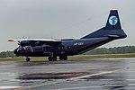 Antonov AN-12BP Meridian UR-CGV, LUX Luxembourg (Findel) 2017-05-03.jpg