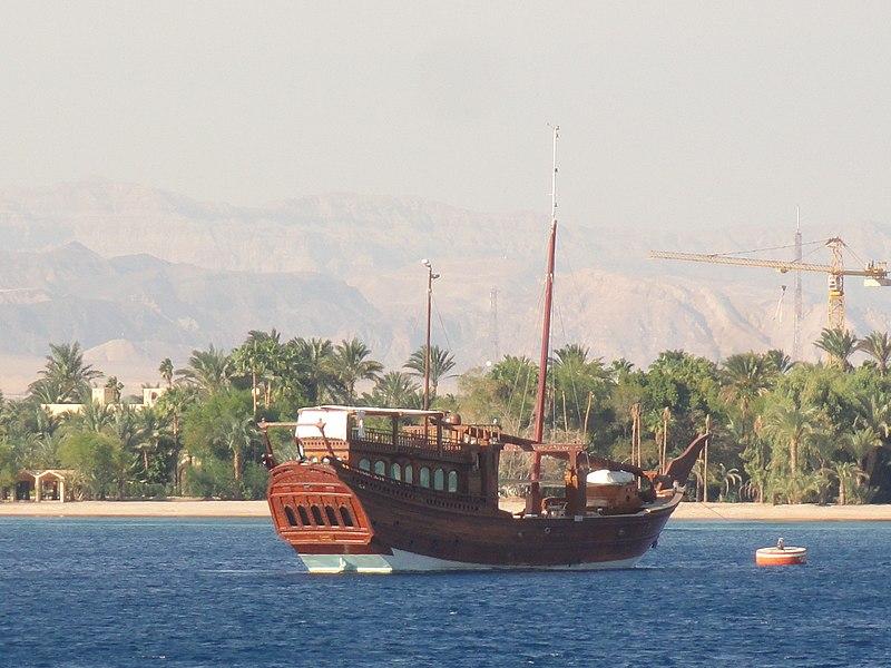 File:Aqaba Old Port JO 1.JPG