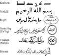 Arabtyp.png